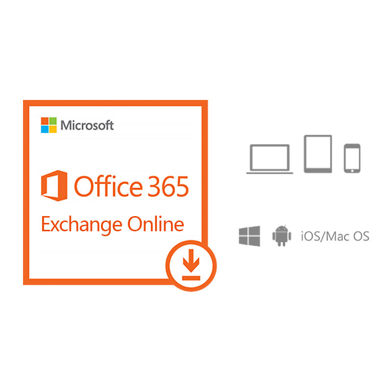 微软Office 365 Exchange Online计划1